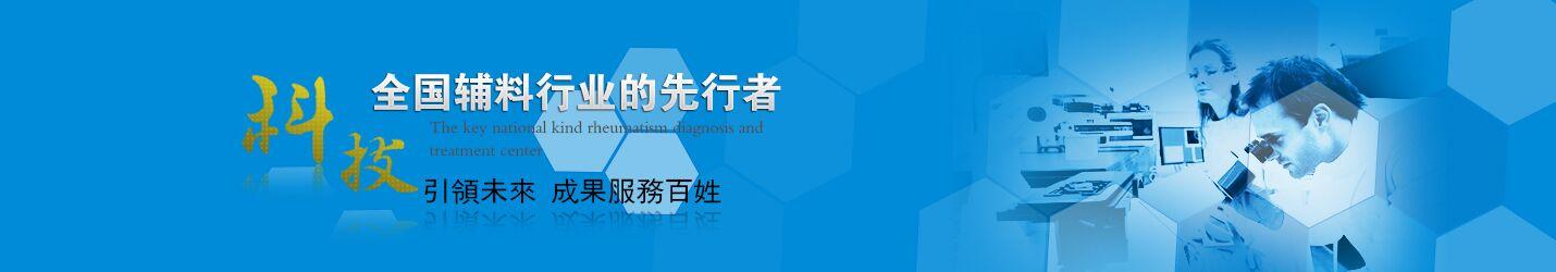 西安智诚生物科技有限公司