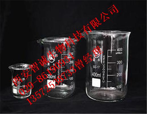 化学实验设备