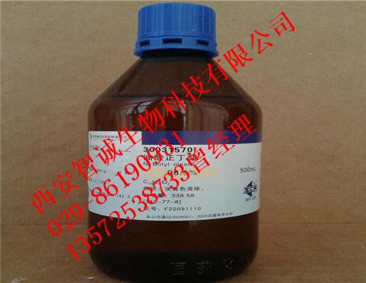 油酸正丁醇
