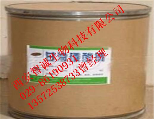 甘油磷酸钠