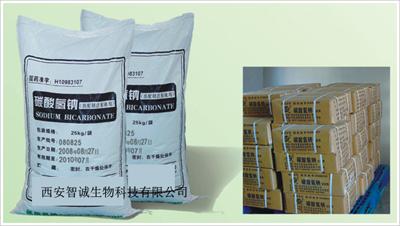 医药级药用碳酸氢钠