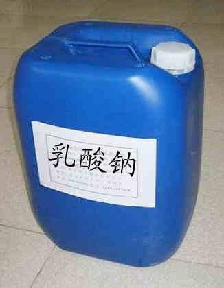 精制L-乳酸钠