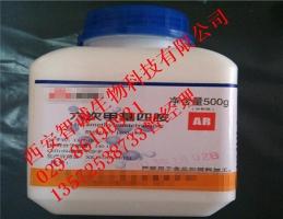 六次甲基四胺1