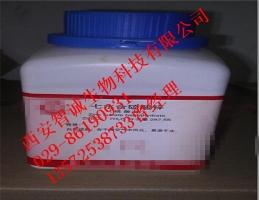 七水合硫酸锌