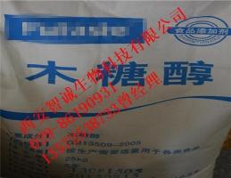 木糖醇(50KG)